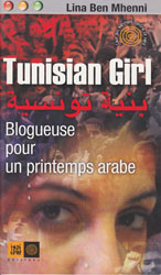 Couverture -Tunisian Girl