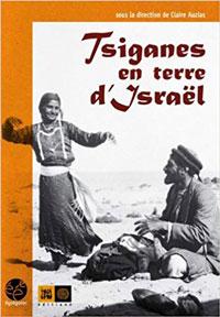 couverture Tsiganes en Terre d'Israël